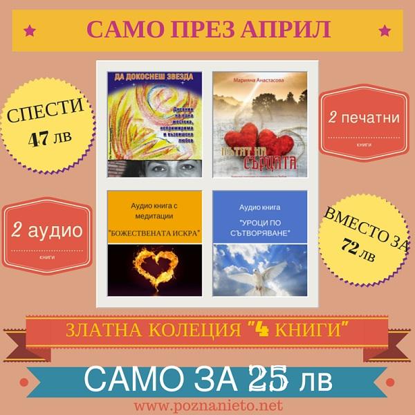 книги(1)