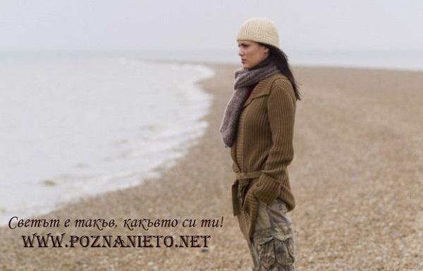 624-400-plazh-razmisyl-samota-
