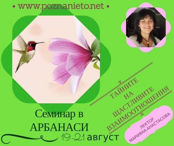 13933141_1005724792874202_476545187_n