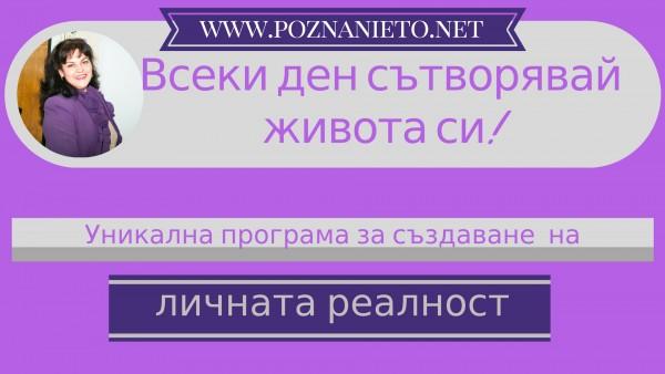 Кабинет за холистично консултиране (2)