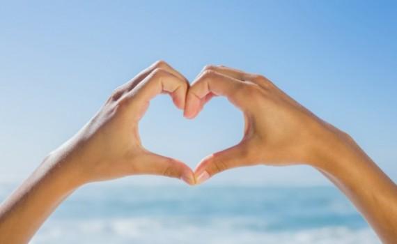 здраве и сърце