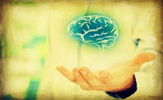 съзнание3