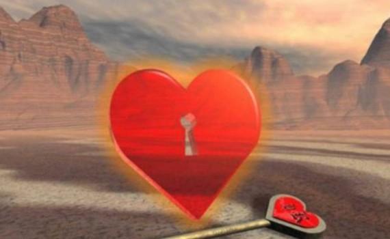 ключ към сърцето