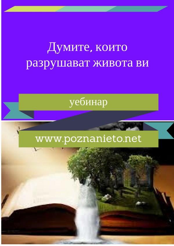 -на1-e1487168781871