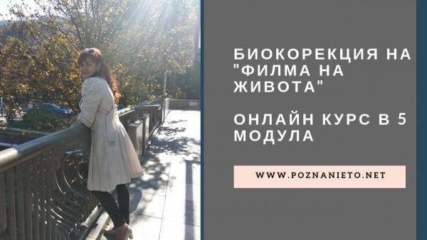 www.poznanieto.net(7)