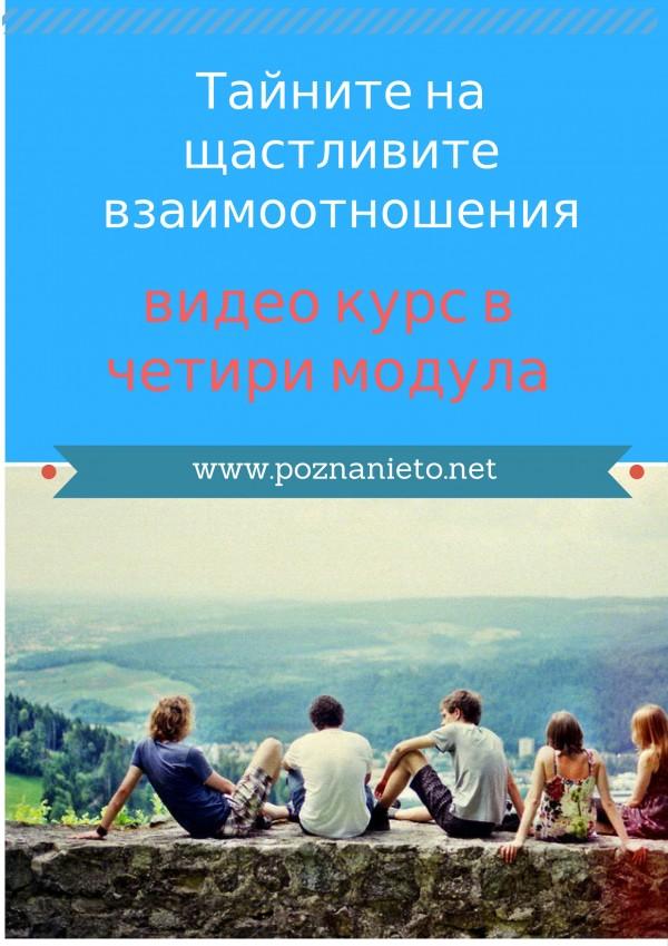 -на-2-e1481739104961